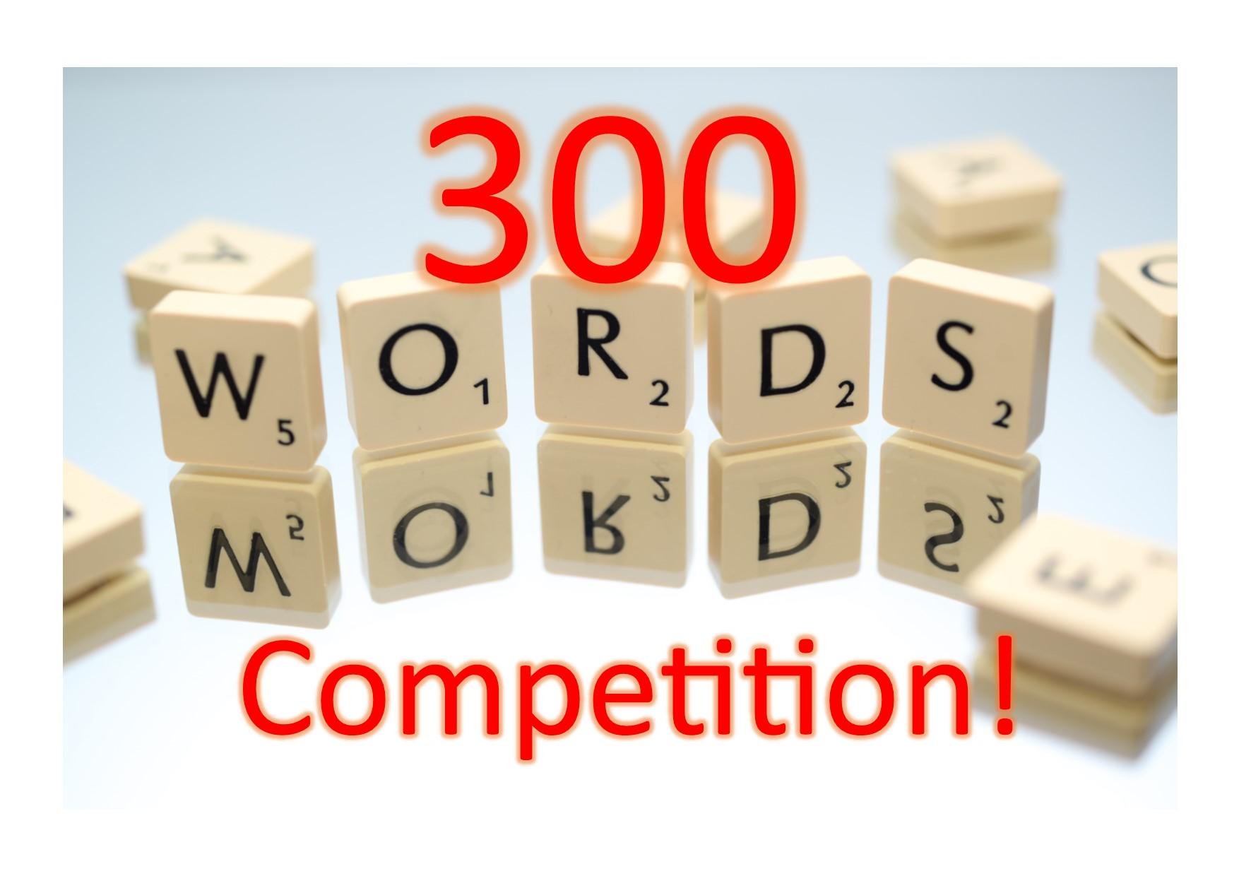 300 words 1